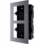 Hikvision Modular 2 Way Flush Mounting Bracket (DS-KD-ACF2)