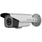 Hikvision Turbo TVI 1080P 2MP 110m Ultra Low Light Bullet Motorised 5-50mm (DS-2CE16D9T-AIRAZH)